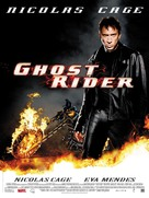 Ghost Rider - French Movie Poster (xs thumbnail)