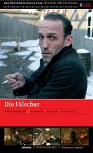 Die Fälscher - Austrian Movie Poster (xs thumbnail)