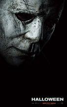 Halloween - Brazilian Movie Poster (xs thumbnail)