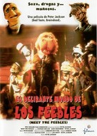 Meet the Feebles - Spanish Movie Poster (xs thumbnail)