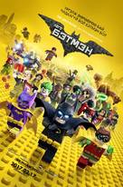 The Lego Batman Movie - Mongolian Movie Poster (xs thumbnail)
