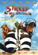 Racing Stripes - German Movie Cover (xs thumbnail)