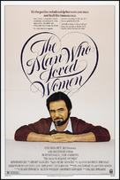 The Man Who Loved Women - Movie Poster (xs thumbnail)