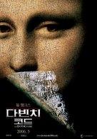 The Da Vinci Code - South Korean Movie Poster (xs thumbnail)