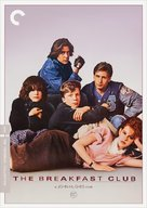 The Breakfast Club - DVD movie cover (xs thumbnail)