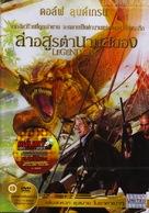 Legendary: Tomb of the Dragon - Thai DVD cover (xs thumbnail)
