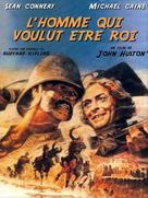 The Man Who Would Be King - French Movie Poster (xs thumbnail)