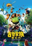 The Croods: A New Age - Taiwanese Movie Poster (xs thumbnail)