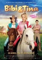 Bibi & Tina - Der Film - Belgian Movie Poster (xs thumbnail)