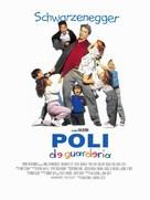Kindergarten Cop - Spanish Movie Poster (xs thumbnail)