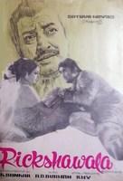 Rickshawala - Indian Movie Poster (xs thumbnail)
