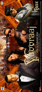 Yuvvraaj - Indian Movie Poster (xs thumbnail)