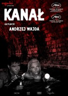Kanal - French Re-release movie poster (xs thumbnail)