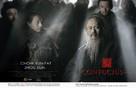 Confucius - Movie Poster (xs thumbnail)
