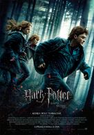 Harry Potter and the Deathly Hallows: Part I - Estonian Movie Poster (xs thumbnail)