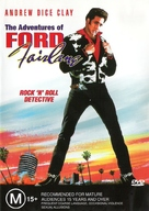 The Adventures of Ford Fairlane - Australian DVD movie cover (xs thumbnail)