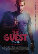 The Guest - Japanese Movie Poster (xs thumbnail)