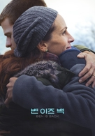 Ben Is Back - South Korean Movie Cover (xs thumbnail)