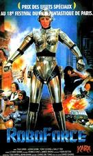 Tie jia wu di Ma Li A - French VHS cover (xs thumbnail)