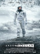 Interstellar - French Movie Poster (xs thumbnail)