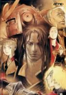"""""""Samurai 7"""" - Polish poster (xs thumbnail)"""