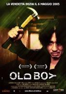 Oldboy - Italian Movie Poster (xs thumbnail)