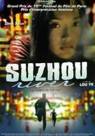 Suzhou he - French Movie Poster (xs thumbnail)