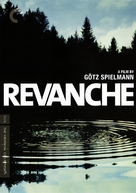 Revanche - DVD cover (xs thumbnail)