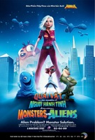 Monsters vs. Aliens - Vietnamese Movie Poster (xs thumbnail)