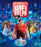 Ralph Breaks the Internet - Brazilian Movie Cover (xs thumbnail)