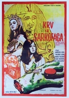 Blood from the Mummy's Tomb - Yugoslav Movie Poster (xs thumbnail)