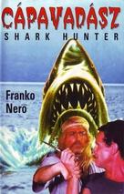 Cacciatore di squali, Il - Romanian Movie Cover (xs thumbnail)