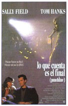 Punchline - Spanish Movie Poster (xs thumbnail)