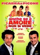 Anche se è Amore non si vede - Italian Movie Cover (xs thumbnail)