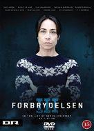 """Forbrydelsen III"" - Danish DVD movie cover (xs thumbnail)"