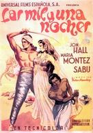 Arabian Nights - Spanish Movie Poster (xs thumbnail)