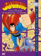 """Superman"" - Argentinian DVD cover (xs thumbnail)"