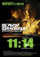 11:14 - South Korean Movie Poster (xs thumbnail)