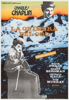 The Gold Rush - Spanish Movie Poster (xs thumbnail)