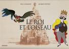 Le roi et l'oiseau - French Movie Cover (xs thumbnail)