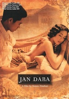 Jan Dara - French poster (xs thumbnail)