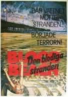 Blood Beach - Swedish Movie Poster (xs thumbnail)