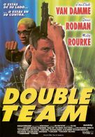 Double Team - Spanish Movie Poster (xs thumbnail)