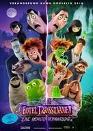 Hotel Transylvania: Transformania - Swiss Movie Poster (xs thumbnail)