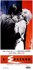 L'eclisse - Italian Movie Poster (xs thumbnail)
