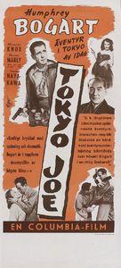 Tokyo Joe - Swedish Re-release poster (xs thumbnail)
