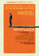 Whiplash - Romanian Movie Poster (xs thumbnail)