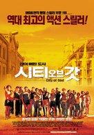 Cidade de Deus - South Korean Movie Poster (xs thumbnail)