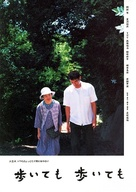 Aruitemo aruitemo - Japanese Movie Poster (xs thumbnail)