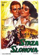 Elephant Walk - Croatian Movie Poster (xs thumbnail)